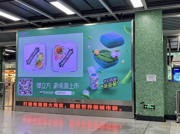 箭牌绿箭弹立方口香糖新品上市  虎童科技地铁大屏媒体倾情助推