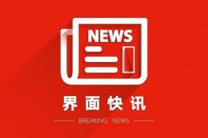 四川新增湖北输入无症状感染者1例尚有26人承受医学观察