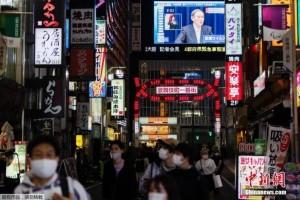 日本疫苗接种预约系统漏洞频出用虚假信息也可预约